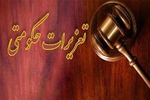 کشف انبار احتکار کالای اساسی در زنجان