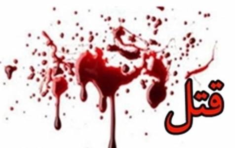 قتل زن پنجاه و چهار ساله برای سرقت طلا در نارمک