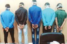 سارقان حرفه ای با 66 فقره سرقت در شیراز دستگیر شدند