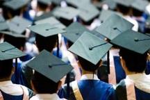 35 درصد جمعیت بیکار را دانش آموختگان دانشگاه هاتشکیل می دهند