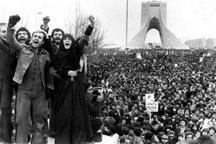4 هزار برنامه به مناسبت چهل سالگی انقلاب در قزوین برگزار می شود