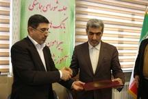 تفاهم نامه همکاری بانک ها با آموزش و پرورش البرز منعقد شد