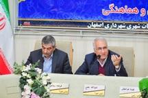 شهردار اصفهان: خشکی زاینده رود از رونق گردشگری می کاهد