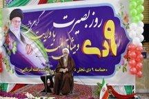 حماسه 9 دی، برگ زرین در کارنامه افتخارات نظام اسلامی است