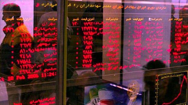چراغ سبز در بورس آذربایجانغربی