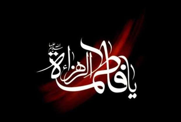 مردم خوزستان در سالروز شهادت حضرت فاطمه (س) به سوک نشستند