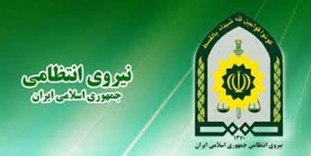چند خبر کوتاه از نیروی انتظامی استان زنجان
