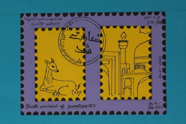 برگزیدگان استانی مسابقه تمبر و کارت پستال رضوی معرفی شدند