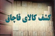 کشف بیش از 90 میلیارد ریال کالای قاچاق در خوزستان