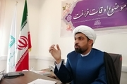 حضور 30 هزار نفر در برنامههای اوقات فراغت کانون مساجد یزد