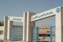 ماهشهری ها: ارایه خدمات بیمارستان تامین اجتماعی نامطلوب است