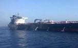 پاناما تایید کرد که کشتی توقیف شده توسط ایران در حال قاچاق سوخت بود
