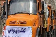 بهزیستی استان تهران 800 میلیون تومان به سیلزدگان کمک کرد