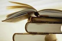 33 عنوان کتاب جدید در فسا رونمایی می شود