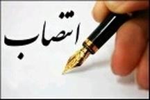 انتصاب دو بانو در استانداری البرز