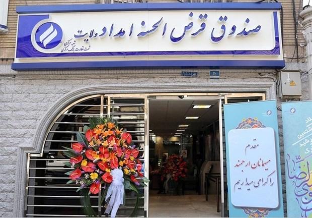 امسال 813 نیازمند کردستانی تسهیلات قرض الحسنه دریافت کردند