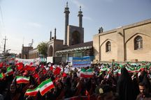 شعار مرگ بر آمریکا در آسمان کرمانشاه طنینانداز شد