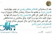 روایت جعفرزاده ایمن آبادی از وضعیت احمدی نژاد هنگام دیدار کارگزاران نظام با رهبر انقلاب