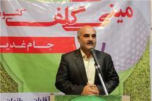آموزش، پایه گذار توسعه گلف در ایران است