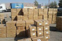 ۷۳ میلیارد ریال کالای قاچاق در مرزهای کردستان کشف شد