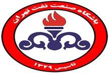 بخشی از بدهی کادر فنی و بازیکنان تیم فوتبال نفت تهران پرداخت می شود