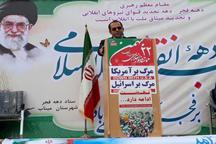 راهپیمایی 22 بهمن مظهر اقتدار ملی است