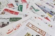 انتخاب البرز نوشت: هسته ای شدن ایران تنها راه برون رفت از بحران