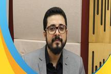 سفیر یمن در تهران انتخاب شد