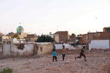 محلات ناکارآمد 15 درصد خانوارهای شهری قزوین را تشکیل می دهد