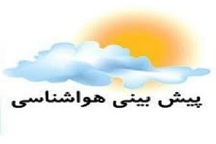 نوسان دما در خراسان رضوی طی هفته جاری