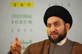 عمار حکیم: پیروزی در میدان نبرد باید با طرحها و راهکارهای سیاسی همراه شود