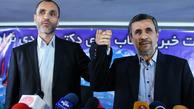 اعلام جرم علیه بقایی و احمدی نژاد