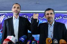 احمدی نژاد: توصیه مقام معظم رهبری به معنای نهی نبود