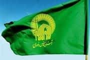 بیش از 4800 متقاضی خادم یاری در آذربایجان غربی ثبت نام کردند