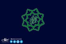 شهرداری منطقه ٣ ادعای قرق یک بوستان برای دیپلمات ها را تکذیب کرد
