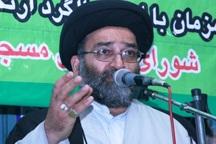 مردم انقلابی ایران انتظار مجلس کارآمدتری را دارند