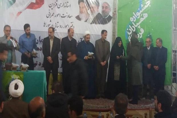 نفرات برتر جشنواره عکس روستا در قزوین معرفی شدند