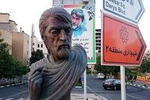 بلوار «شهرداری» به «قیصر امین پور» تغییر نام یافت