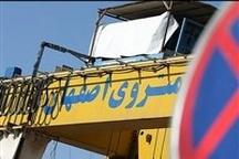 نقض اصول فنی برای تعجیل در افتتاح     کلافگی مردم  از حواشی ساخت مترو  اصفهان