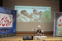 امام جمعه شهرکرد:زندگی باید براساس سبک قرآنی باشد