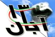 13 آبان تبلور نقش دانش آموزان در پیروزی انقلاب اسلامی است