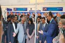 نمایشگاه مشترک ایران و افغانستان در هرات برپا شد