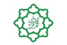 راه اندازی دانشکده شهرداری تهران جفا به فارغ التحصیلان است