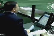 بهروز نعمتی : رابط مجلس با دفتر رهبری رییس مجلس است