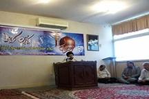 برگزاری جشن میلاد امام رضا (ع) در اداره کل منابع طبیعی و آبخیزداری لرستان
