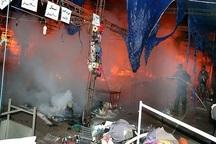 آتش سوزی در نمایشگاه بهاره گچساران مهار شد