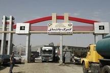 تعامل، شاه کلید رونق اقتصادی مرز کردستان