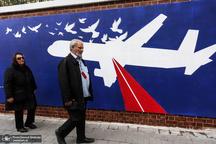دیوار نوشته های جدید لانه جاسوسی سابق آمریکا