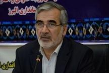 بیشترین تحولات استان البرز در حوزه بهداشت و درمان بوده است