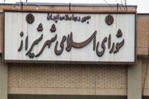 تهیه طرح جامع و بانک اطلاعاتی بافت تاریخی شیراز در شورای شهر مصوب شد